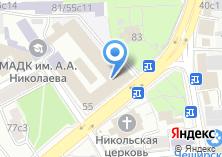 Компания «Реклама-Принт» на карте