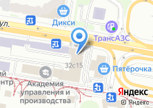 Компания «ТАХИОН» на карте
