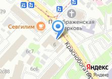 Компания «Симпл Такси» на карте