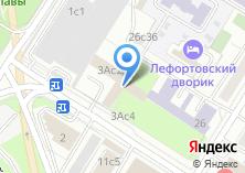 Компания «Лефортовский» на карте