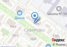 Компания «Почтовое отделение №115211» на карте
