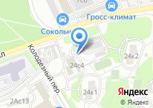 Компания «Автостоянка на Оленьем Валу» на карте