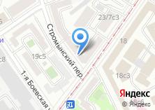 Компания «ЮЖИН» на карте