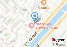 Компания «Аматика» на карте