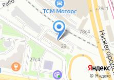 Компания «Российский профсоюз железнодорожников и транспортных строителей» на карте