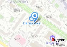 Компания «Молочно-раздаточный пункт №2 Детская поликлиника №145» на карте