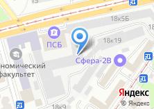 Компания «Голография-Сервис» на карте