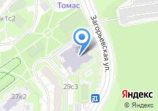 Компания «Центр образования №1426» на карте