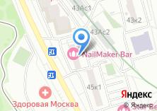 Компания «Андеша Трейдинг» на карте