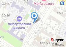 Компания «Аtova» на карте