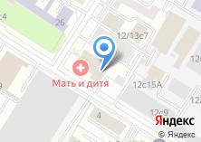Компания «РИД» на карте