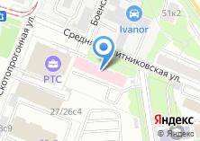 Компания «Научно-практический центр медицинской радиологии Департамента здравоохранения г. Москвы» на карте