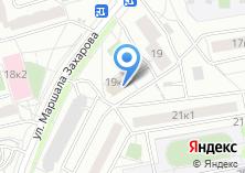 Компания «Магазин хозяйственных товаров и посуды» на карте