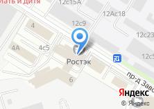 Компания «Фитлэнд» на карте