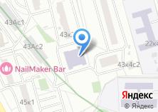 Компания «Профсоюз муниципальных работников Южного административного округа г. Москвы» на карте