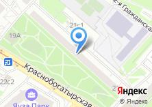 Компания «УВАСИ» на карте