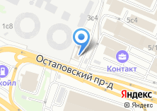 Компания «ShanTea» на карте