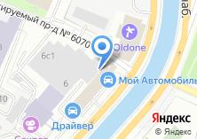 Компания «DecusCar» на карте