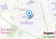 Компания «Средняя общеобразовательная школа №510» на карте