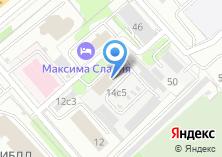 Компания «SKADY» на карте