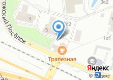 Компания «Мастерская по ремонту обуви и изготовлению ключей на Рогожском пос» на карте