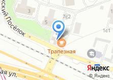 Компания «Казачий улей» на карте
