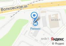 Компания «КСМ-автосервис» на карте