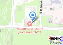 Компания «Energomost» на карте