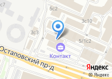 Компания «АвантТранс» на карте