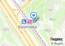 Компания «Калитники» на карте
