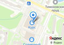Компания «Честный круг» на карте