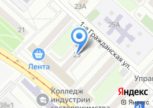 Компания «КомпрайЭкспресс - Компьютерный Мастер» на карте