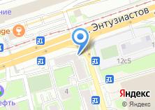 Компания «Мастерская по ремонту обуви Николая Васильевича» на карте