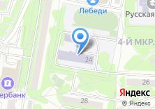 Компания «Видновская средняя общеобразовательная школа №5 с углубленным изучением отдельных предметов» на карте