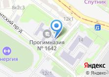 Компания «Прогимназия №1642» на карте