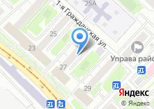 Компания «КБ-27» на карте