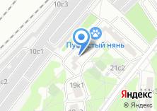 Компания «Главное управление Пенсионного фонда РФ №6 г. Москвы и Московской области» на карте