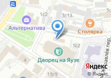 Компания «Автолюкс-С» на карте
