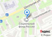 Компания «Главное Управление Пенсионного фонда РФ №8 г. Москвы и Московской области» на карте