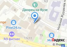 Компания «Лаборатория ремонта» на карте