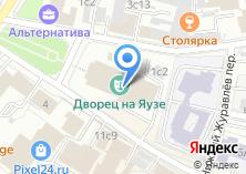 Компания «ЯузаПринт» на карте