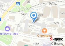 Компания «Кардинал-Альянс» на карте
