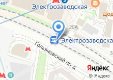 Компания «Электрозаводская» на карте
