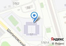 Компания «Средняя общеобразовательная школа №832» на карте