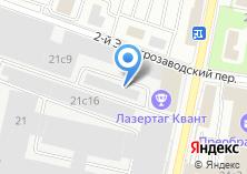 Компания «Рублевка Вет» на карте