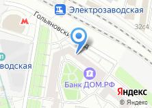 Компания «Этническая мастерская Руслана Ясина» на карте