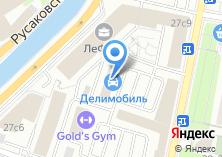 Компания «Сайнер» на карте