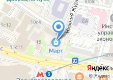 Компания «Маджерик» на карте