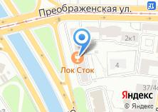 Компания «Ведомости Восточного» на карте