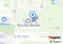 Компания «Русская школа» на карте